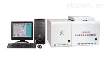 煤炭大卡检测仪|高精度煤炭热值分析仪|中创设备