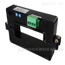 AHKC-HAT 200A-1500A 5V开环霍尔电流传感器