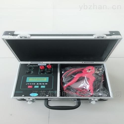 三通道变压器直流电阻测试仪/四级承试