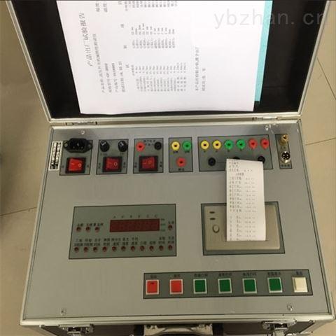 高压开关特性测试仪供应商