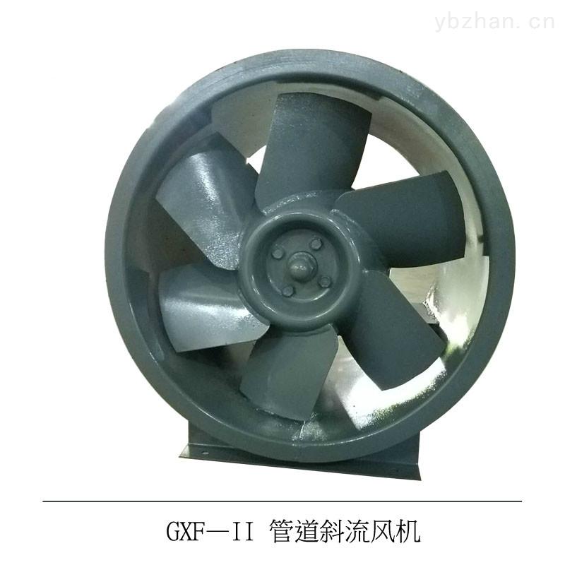 GXF-II-9 管道负压排风斜流风机