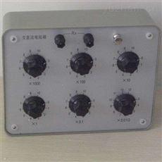 ZX78型实验室直流电阻箱