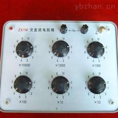 ZX1M 交直流标准电阻箱