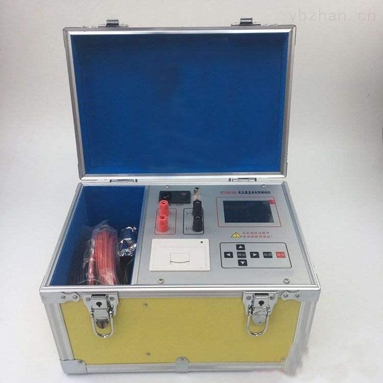 变压器直流电阻测试仪产品特性