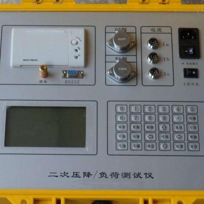 二次压降负荷测试仪产品特性