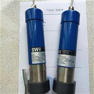 德国SWR斯威尔FlowJam物料流动探测仪