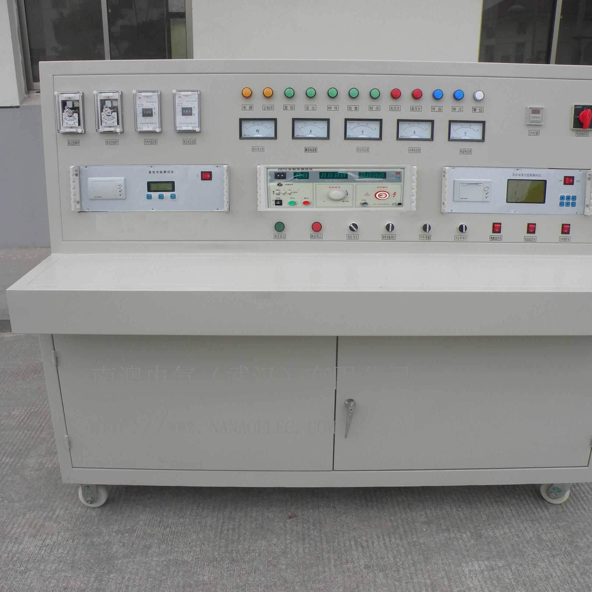 江苏泰宜变压器性能综合测试台