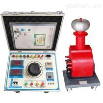 高精度干式试验变压器