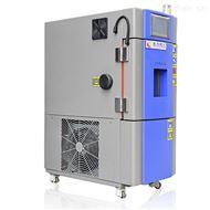 SMC-22PF深圳可编程式小型环境试验箱厂家