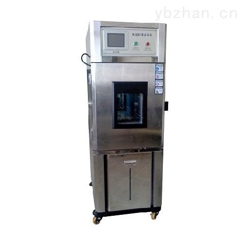 立式高精度恒温恒湿测试箱
