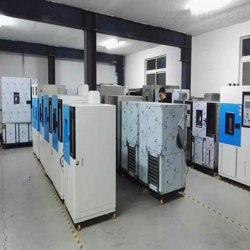 北京专业高低温试验箱