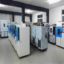 小型高低溫箱廠家直銷