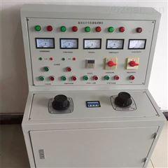 高低压开关柜通电试验台优质厂家