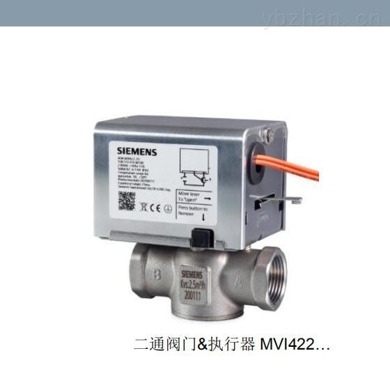MVI422.25西门子电动二通阀供浙江湖州