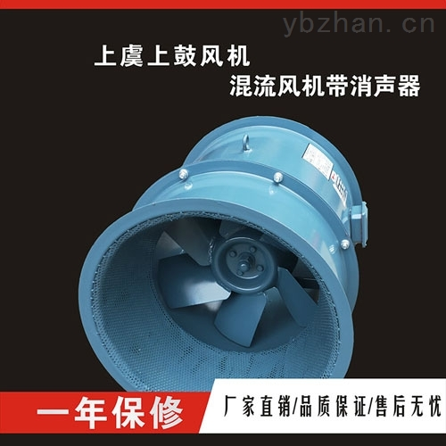 PYHL-14A-5.5#PYHL-14A轴流式消防高温排烟混流风机0.75KW
