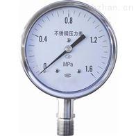 YBF-100不锈钢压力表
