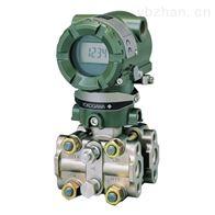 EJX210A-横河EJX压力变送器