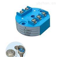 SBWZ-2460,SBWR-2460等一体化温度变送器模块