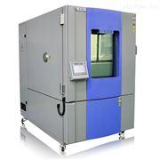 升级版1000L高低温交变湿热试验箱厂家
