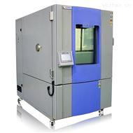 THB-225PF可程式恒温湿度试验箱环境检测实验室