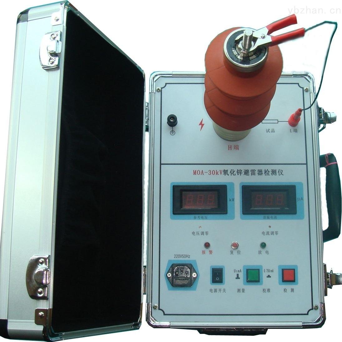 江苏三相氧化锌避雷器测试仪定制厂家