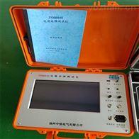 通信/电力电缆故障测试仪