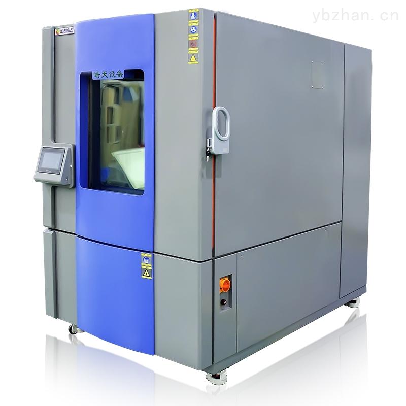 芯片高低溫交變濕熱評估試驗設備廠家