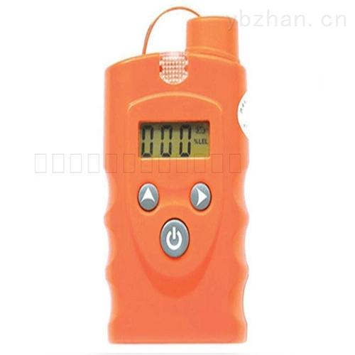 CO手持式一氧化碳氣體報警器