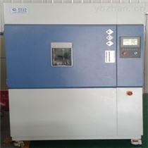 SN-900水冷氙弧燈老化試驗箱優勢