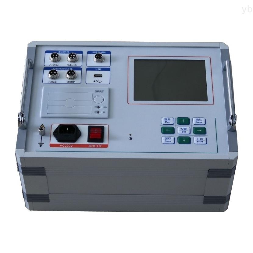 承装设备高压开关机械特性测试仪厂家定制
