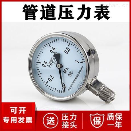 高压压力表厂家价格 超高压 304 316L
