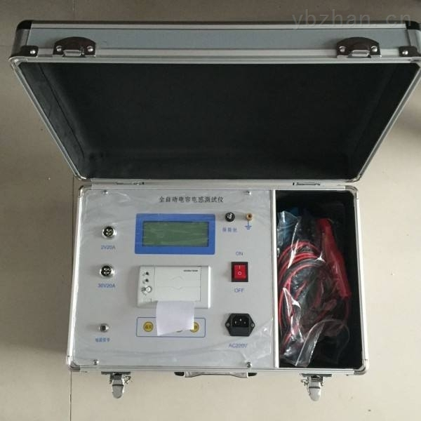 江苏省承装承试设备全自动电容电感测试仪