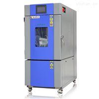 芯片测试150L老化评估恒温恒湿试验箱