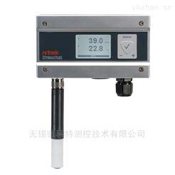 HF520罗卓尼克工业HF520一体化温湿度变送器