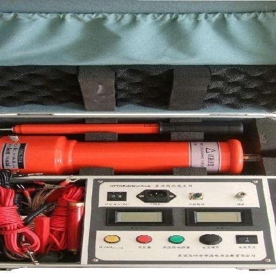 扬州承装承试设备中频直流高压发生器厂家
