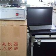 扬州承装承试变压器绕组变形测试仪生产厂家