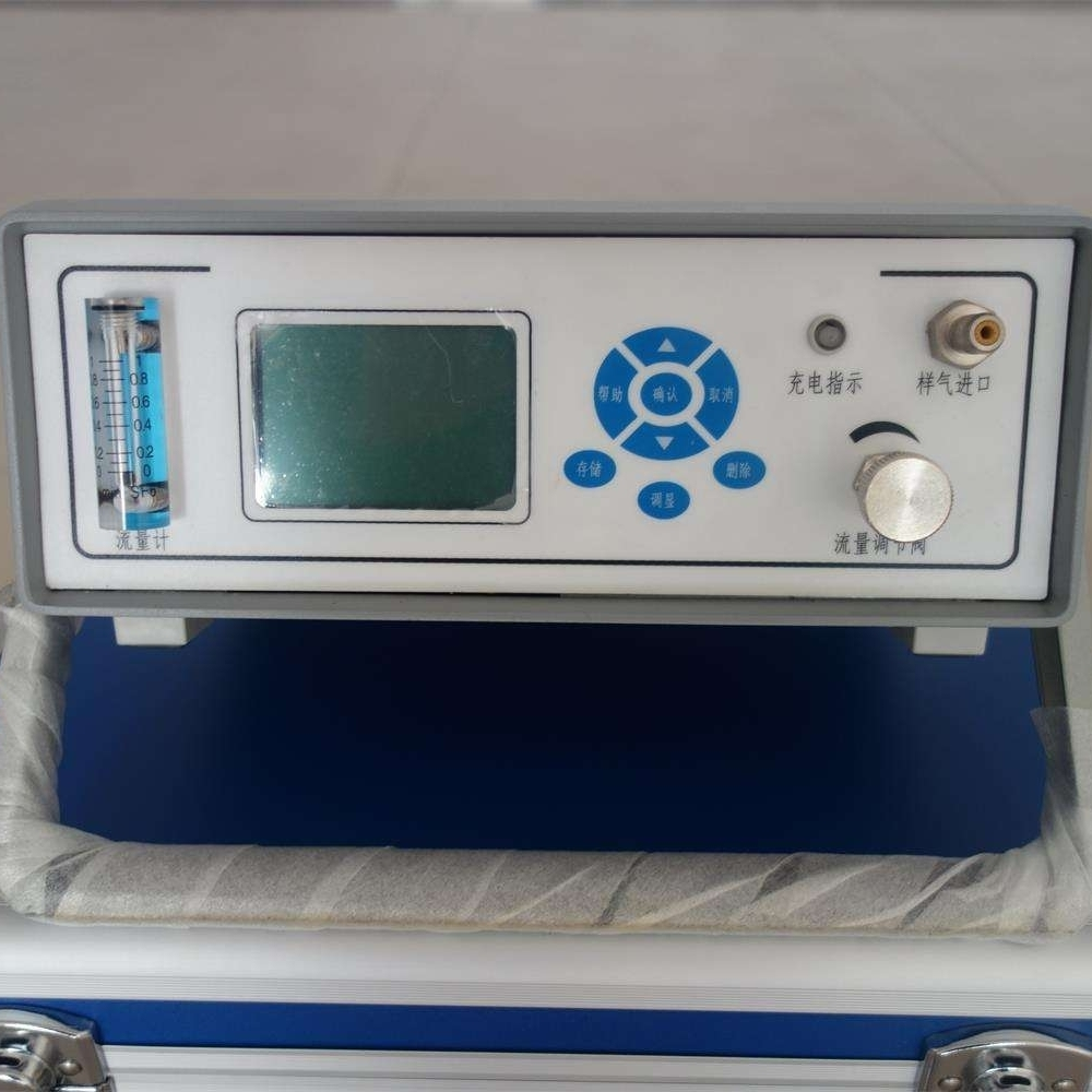 扬州承装承试设备智能微水仪定制厂家