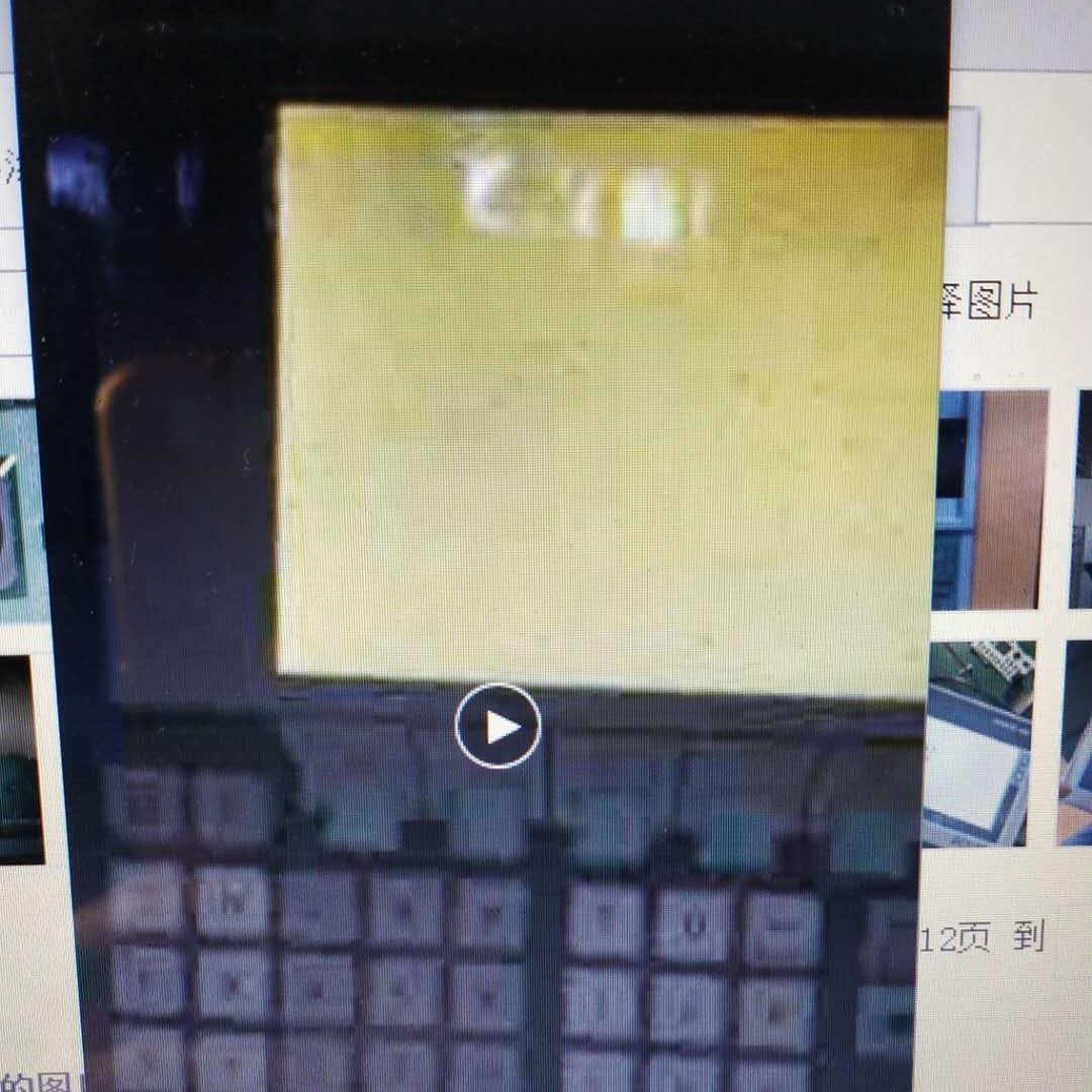 数控面板802D无显示白屏