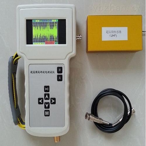 货真价实,放心购买/手持式局部放电测试仪