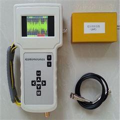 手持式局部放电检测仪现货直发