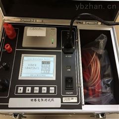 厂家畅销100A回路电阻测试仪