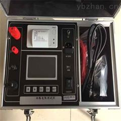 100A回路电阻测试仪质量保证
