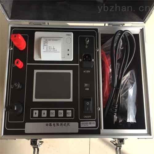 专业定制200A回路电阻测试仪