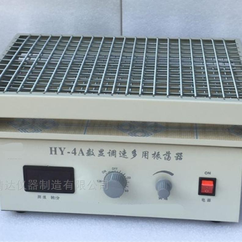 HY-4(A)/KS-数显往复调速多用振荡器