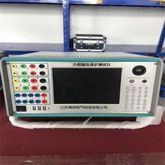 博扬三相继电保护检测仪设备