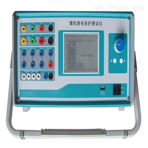 三相继电保护检测仪数字式
