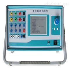 专业生产130VA三相继电保护测试仪