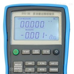 DTE-35多功能、高精度手持式过程校验仪