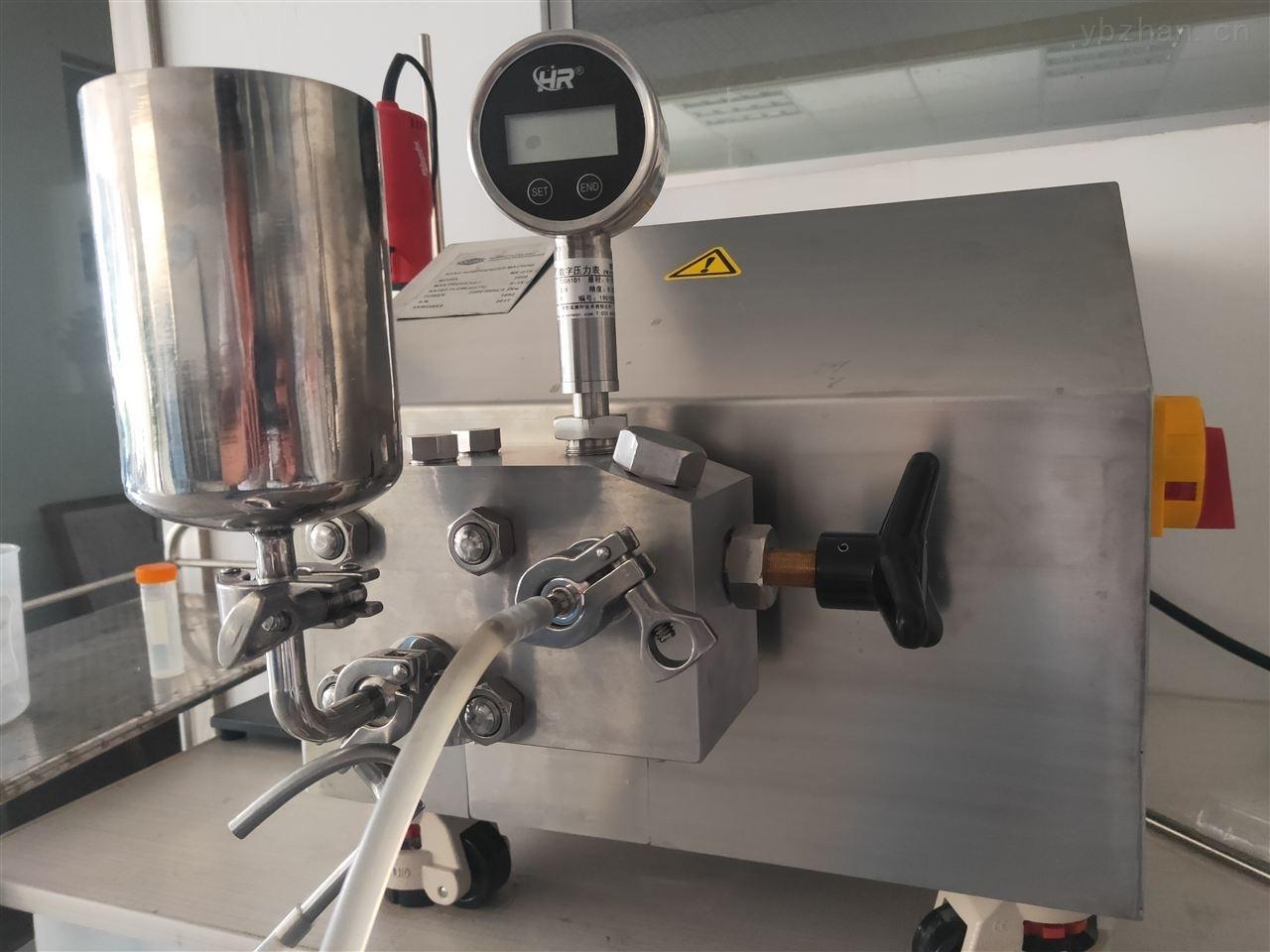 ME-H10均质机-搜高压均质机,厂家优质纳米均质器