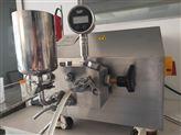 搜高压均质机,厂家优质纳米均质器